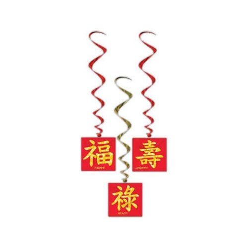 Beistle - 50274 - Asian Whirls - Pack of 6