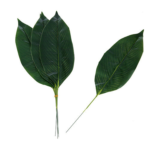 Set of 6 Artificial Green Aspidistra Leaves - 44cm - Tropical Leaf Plant
