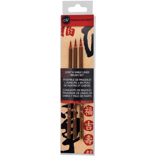Manuscript Goat & Sable Liner Brush Set 3/Pkg-Small, Medium & Large