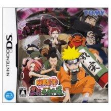 Naruto RPG 3: Reijuu vs Kinoha Shoutai [Japan Import]