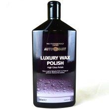 Autosmart Luxury Car Wax Polish - High Gloss - Fine Scratch Remover - 500ml