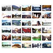 30PCS 1 Set Creative Postcards Artistic Beautiful Postcards, Give You A City