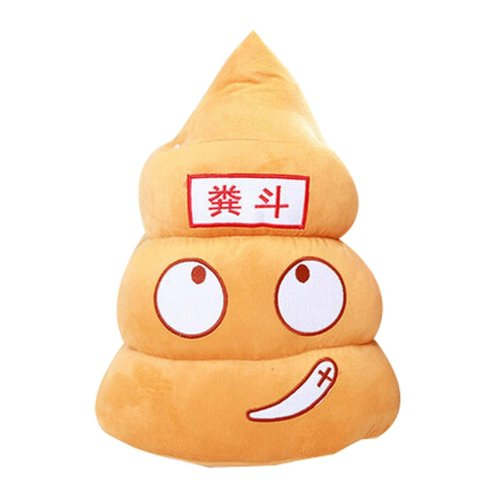 Plush Toy Characteristic Poop Shaped Pillow Toys Good Gifts for Kids,17.7''