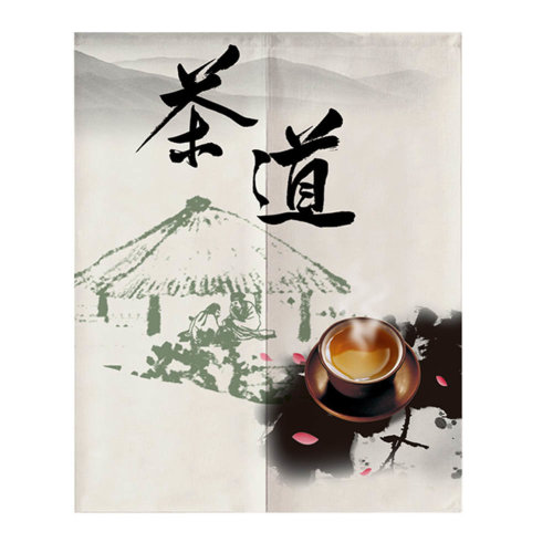 Chinese Style Restaurant Tea House Door Curtain Sign, 31.5 x 51.2 inches [H]