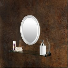 26cm x 33cm White Oval Mirror -  mirror supahome oval