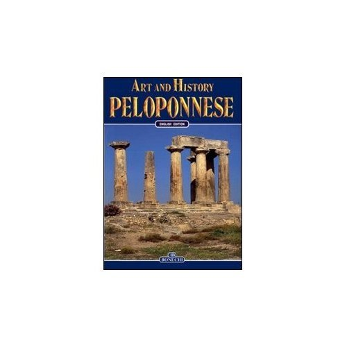 Peloponnese, Art and History