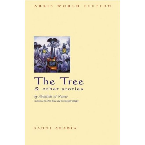 The Tree and Other Stories