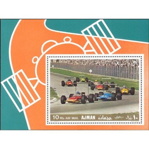 Ajman 1969 Grand Prix/ Sports/ F1/ GP/ Racing Cars/ Motoring/ Transport m/s  (n13357a)