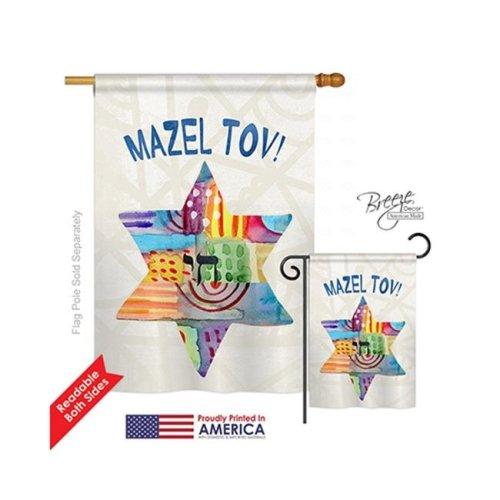 Breeze Decor 14132 Hanukkah Mazel Tov Star 2-Sided Vertical Impression House Flag - 28 x 40 in.