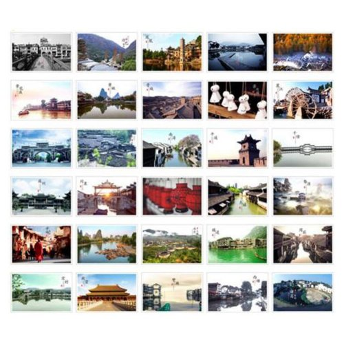 30PCS 1 Set Creative Postcards Artistic Beautiful Postcards, Give You A City
