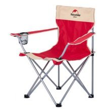 Portable Folding Chair Stool Camping Chairs Fishing Travel Paint Outdoor Armchair - Red