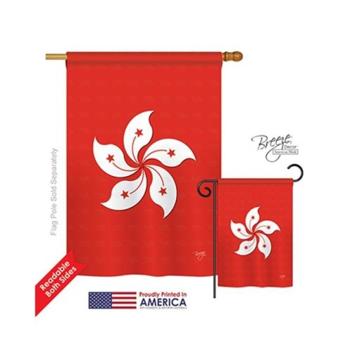 Breeze Decor 08227 Hong Kong 2-Sided Vertical Impression House Flag - 28 x 40 in.