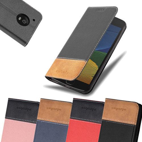 Cadorabo Case for Motorola MOTO G5 case cover