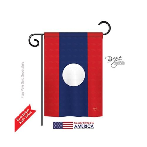 Breeze Decor 58262 Laos 2-Sided Impression Garden Flag - 13 x 18.5 in.